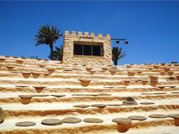 Hôtel Djerba Castille